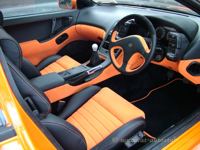 Nissan 300ZX Leather Interior